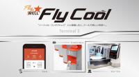 ニュース画像:ジェットスター、成田で自動手荷物預け機を導入 接触せずに手続き