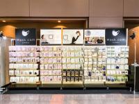 羽田空港、マスク専門店オープン 出発ロビーで期間限定の画像