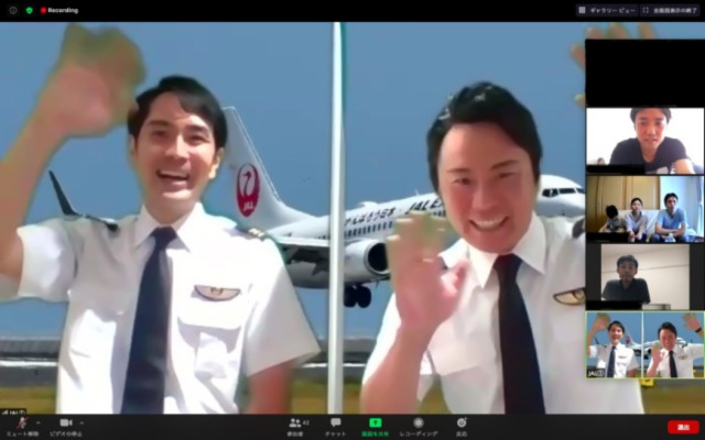 ニュース画像 1枚目:JALオンライントリップイメージ