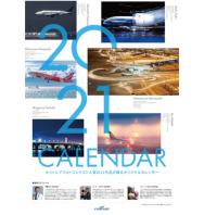 セントレアオリジナルカレンダー2021、10月31日販売開始の画像