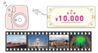 ニュース画像:成田空港、11月から「海外旅行の思い出フォトコンテスト」