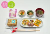 ニュース画像 2枚目:11月JAL国内線ファーストクラス機内食