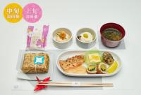 ニュース画像 3枚目:11月JAL国内線ファーストクラス機内食