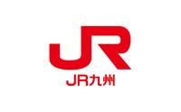 ニュース画像:ANAとJR九州、空港アクセス予約で連携 新幹線・特急列車も購入可