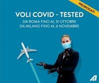 ニュース画像:アリタリア、ローマ/ミラノ線で搭乗前のコロナ無料検査 安心を提供