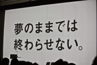 「夢のままでは終わらせない」 三菱重工の旅客機開発 岐路にの画像