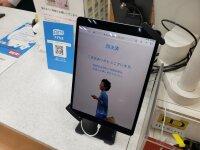 ニュース画像:空港ショップ「BLUE SKY」、羽田で「顔認証決済」試験導入