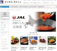 ニュース画像:JALふるさとの大切にしたい逸品、北海道・山口・九州・沖縄の銘品発売