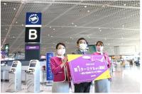 ニュース画像:ピーチ、成田・第1ターミナルに移転 鉄道直結で利便性向上