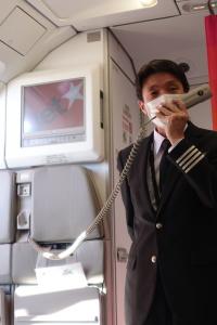 ニュース画像:ジェットスター、成田発着でバレンタイン周遊チャーター