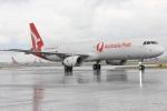ニュース画像 1枚目:オーストラリアポスト向けにカンタスが運航するA321P2F