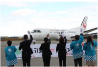 北海道エアシステム、丘珠/女満別線に就航 初便はほぼ満席の画像