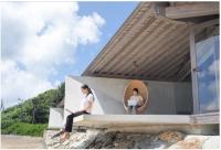 ニュース画像:ピーチ、企業向け「奄美大島ワーケーションツアー」 HISが販売
