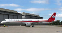 ニュース画像:四川航空、A321neoをリースで導入