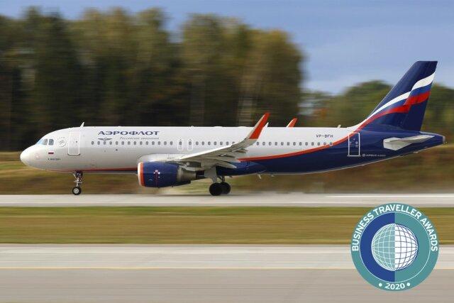 ニュース画像 1枚目: アエロフロート・ロシア航空、東欧のベストエアラインに