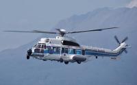 ニュース画像:第十管区、巡視船「あかつき」に搭載するEC225LPの愛称募集