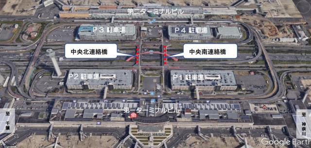 ニュース画像 1枚目:羽田 スカイアーチ橋 位置