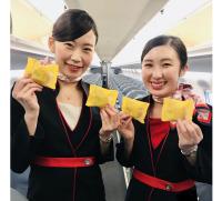 ニュース画像:フジドリームエアラインズ、名古屋発高知行きでしまんとまろんぱい提供
