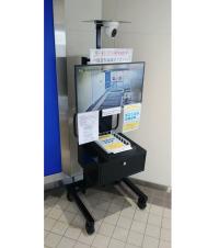 ニュース画像:札幌丘珠空港、出発・到着客向けサーモグラフィー設置