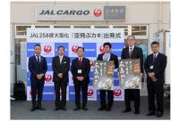 ニュース画像:JAL、「空飛ぶカキ」 広島発便大型化で輸送量拡大