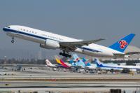 ニュース画像:中国南方航空、貨物専門の子会社設立へ