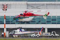 ニュース画像:愛媛県消防防災航空隊、松山市総合防災訓練で救出訓練を実施
