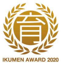 ニュース画像:JAL、「イクメン企業アワード2020」特別賞 コロナ対応で評価