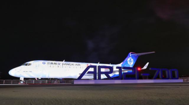 ニュース画像 1枚目:納入された江西航空ARJ21-700