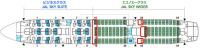 JAL、国際線エコノミー 足もと広いシートの事前指定を開始の画像