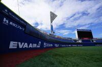 ニュース画像 2枚目:横浜スタジアム