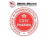 ニュース画像:成田で貨物サービス提供の国際空港上屋、CEIV Pharma認証取得