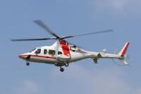 ニュース画像:イッテQ、みやぞんが朝日航洋ヘリで紅葉名所巡り 11月15日