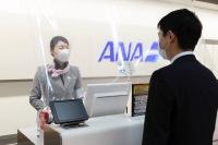 ニュース画像:NHK目撃!にっぽん、ANA社員の苦闘・奮闘を紹介 11月15日
