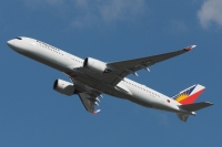 ニュース画像:フィリピン航空、2021年旅行先取りセール 往復28,000円から