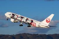 ニュース画像 18枚目:JALドリームエクスプレス90 - JA602J 767-300型機 (T.Sazenさん撮影)