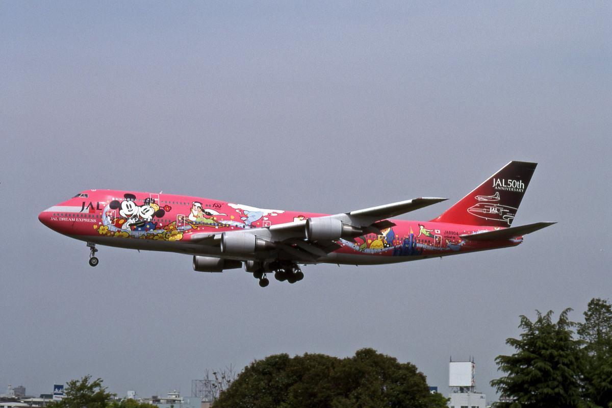 ニュース画像 11枚目:JALドリームエクスプレス21 - SWEET号 JA8904 747-400型機 (Gambardierさん撮影)