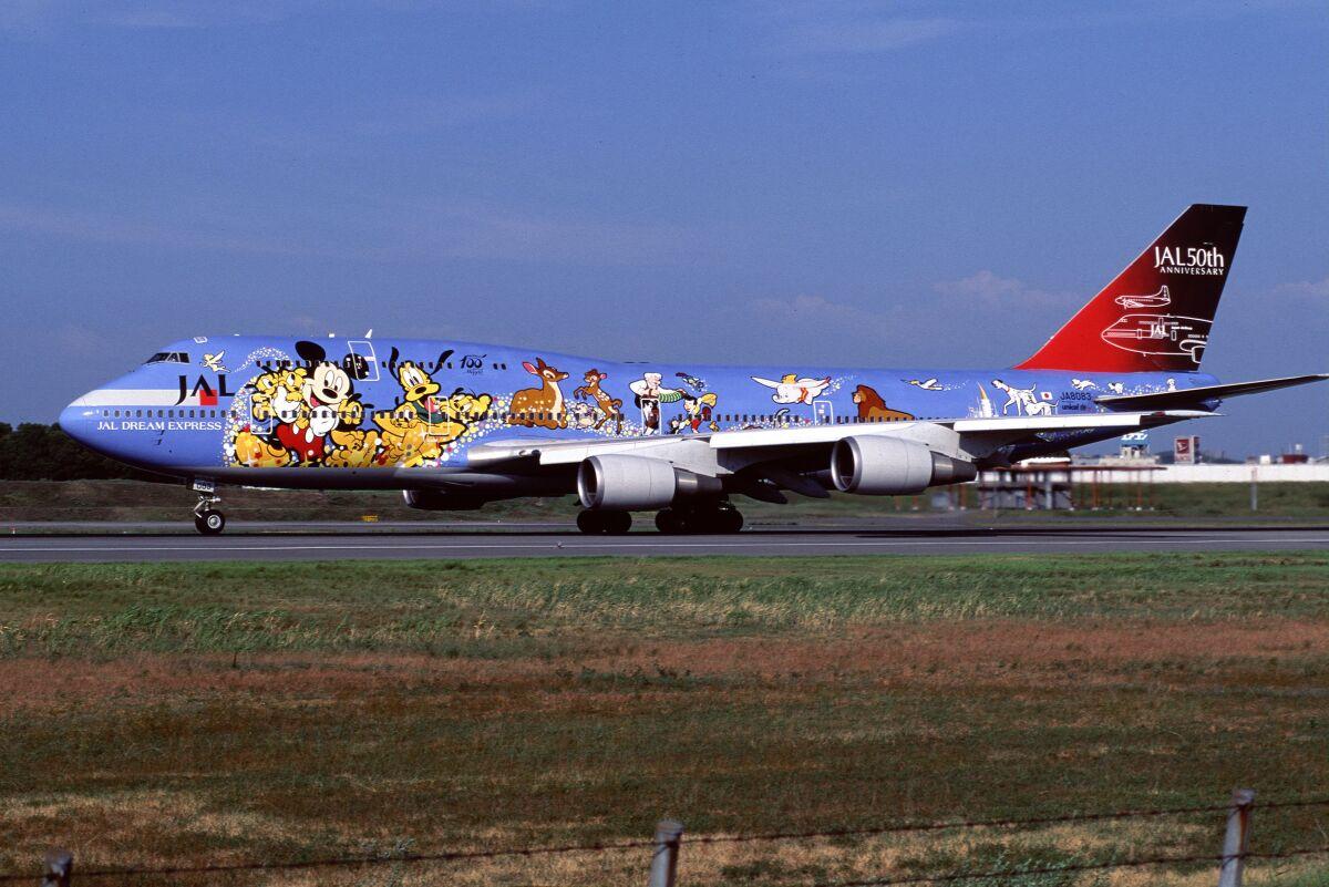 ニュース画像 9枚目:JALドリームエクスプレス21 - FAMILY号 JA8083 747-400型機 (ITM58さん撮影)