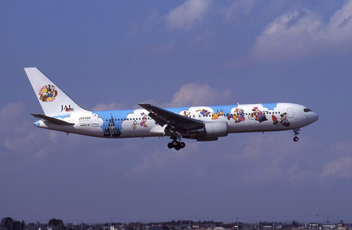 ニュース画像 7枚目:JALドリームエクスプレス(初代) - JA8398 767-300型機 (kumagorouさん撮影)