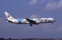 ニュース画像 12枚目:JALドリームエクスプレス(初代) - JA8398 767-300型機 (kumagorouさん撮影)
