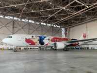 ニュース画像:JALドリームエクスプレス、新たな特別塗装機「ファンタジア 80」加わる
