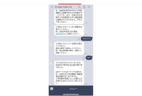 ニュース画像 3枚目:JAL LINEの搭乗案内サービス「AIRPORT GUIDE」イメージ