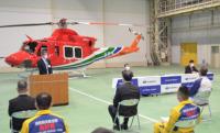 ニュース画像:SUBARU、長野県消防防災ヘリコプターを納入 12月上旬に空輸