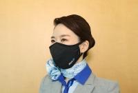 ニュース画像:ANA、初のロゴ入りオリジナルマスク発売 ホワイトとブラックの2色