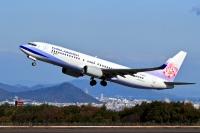 ニュース画像:高松空港の国際線、台北・上海・香港線で運休期間を延長
