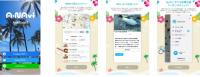 ANA、現地情報アプリ「A-NAvi」に国内観光情報を追加の画像