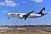 茨城空港、12月にエアポートミニフェス 機材見学申込11月26日までの画像