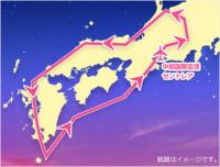 JAL、国際線の雰囲気楽しめるトワイライトフライト 12月19日の画像