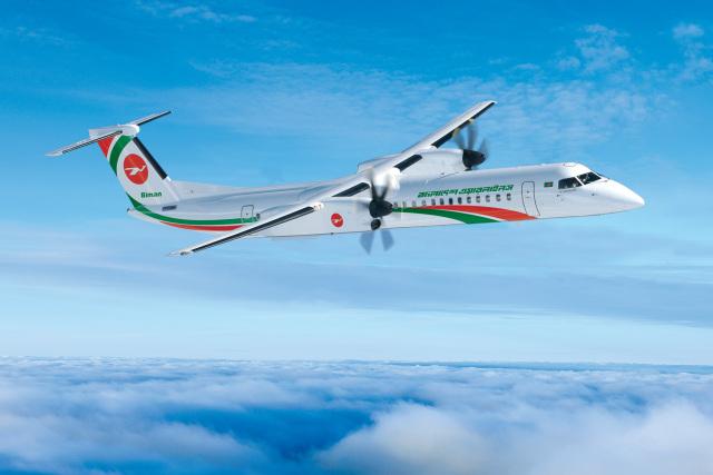 ニュース画像 1枚目:ビーマン・バングラデシュ航空 DHC-8-400 イメージ