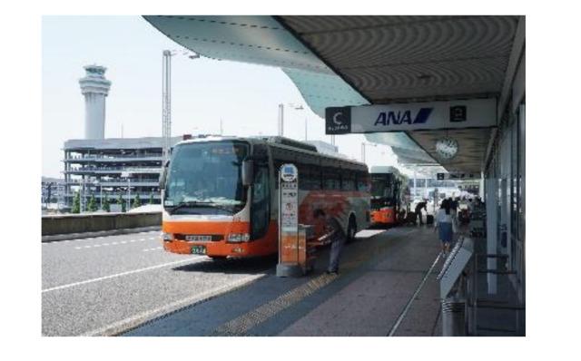 ニュース画像 1枚目:東京空港交通 リムジンバス イメージ