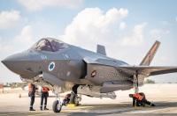 ニュース画像 2枚目:テルノフ空軍基地に到着した試験用F-35Iアディール